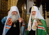 His Holiness Patriarch Kirill's congratulations to the Primate of the Orthodox Church in America on his namesake day