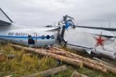 Духовенство Казанской епархии оказывает помощь пострадавшим при падении самолета в Татарстане
