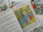 Издан «Закон Божий для детей» на тувинском языке