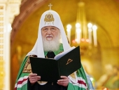 http://p2.patriarchia.ru/2021/10/14/1238322305/1detail20211014-VAR01741-obr.jpg