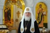 Видеообращение Святейшего Патриарха Кирилла к участникам VII Всемирного конгресса российских соотечественников, проживающих за рубежом