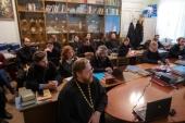В Московской духовной академии прошла ежегодная Покровская конференция