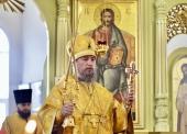 Патриаршее поздравление епископу Армавирскому Василию с 50-летием со дня рождения
