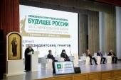 Состоялся VIII Ставропольский форум Всемирного русского народного собора