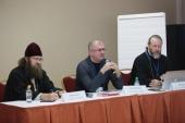 В рамках фестиваля «Вера и слово» прошел круглый стол «Лжестарчество в эпоху цифровизации»