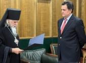 Святейший Патриарх Кирилл поздравил Центр онкологии имени Н.Н. Блохина с 70-летием