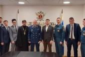 Представитель Синодального отдела по делам молодежи принял участие во Всероссийской молодежной онлайн-конференции ФСИН России