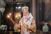 В день памяти отцов VII Вселенского Собора Предстоятель Русской Церкви совершил Литургию и возглавил торжества по случаю прославления в лике святых архимандрита Геннадия (Парфентьева)