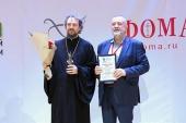 Состоялась церемония закрытия IX Международного фестиваля «Вера и слово»