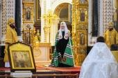 Слово Святейшего Патриарха Кирилла в Неделю 18-ю по Пятидесятнице после Литургии в Храме Христа Спасителя
