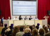 В Ессентуках прошел региональный форум по церковной помощи людям с инвалидностью