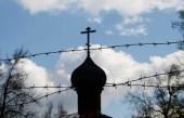 В Москве пройдут заупокойные богослужения о безвинно богоборцами убиенных или безвинно пребывавших в заключении