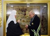 Святейший Патриарх Кирилл вручил Н.С. Михалкову орден преподобного Серафима Саровского