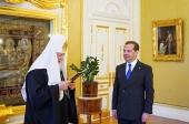 Святейший Патриарх Кирилл вручил Д.А. Медведеву орден преподобного Сергия Радонежского