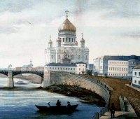 Освящение Кафедрального Собора Храма Христа Спасителя 8 июня 1883 года