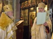 Патриаршее поздравление протоиерею Николаю Дятлову в связи с 75-летием со дня рождения