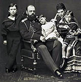В Гатчине открылась выставка, посвященная семье Александра III