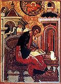 Мощи святого апостола и евангелиста Луки прибудут в Россию 9 июня