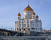 Список участников Поместного Собора Русской Православной Церкви 2009 года