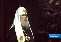 Слово Святейшего Патриарха Алексия после православного молебна в соборе Парижской Богоматери