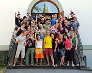 В Москве пройдет празднование Дня православной молодежи