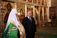 Выступление президента России в Иверском соборе Валдайского монастыря
