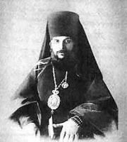 Гермоген, епископ Тобольский (Долганев Георгий Ефремович)