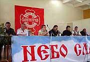 Фестиваль Славянского Молодежного Союза «Небо славян» пройдет в Крыму