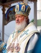 Проповедь Предстоятеля Русской Православной Церкви за Божественной литургией в Свято-Успенской Почаевской лавре