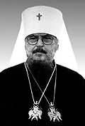 Митрополит Никодим удостоен ордена Ярослава Мудрого