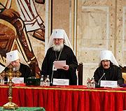 Слово Местоблюстителя Патриаршего престола митрополита Кирилла на открытии Архиерейского Собора Русской Православной Церкви 25 января 2009 года