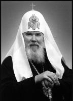 Скончался Святейший Патриарх Московский и всея Руси Алексий