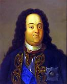 В Санкт-Петербурге открыт памятник первому русскому адмиралу графу Головину