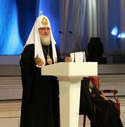 Во Дворце Республики Минска состоялся торжественный акт в честь Первосвятительского визита Святейшего Патриарха Кирилла в Беларусь