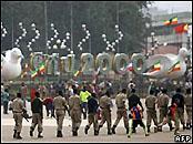 Эфиопия празднует начало нового тысячелетия