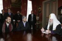 Состоялась встреча Святейшего Патриарха Алексия с делегацией 'ХАМАС'
