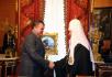 Встреча Святейшего Патриарха Кирилла с министром обороны России Анатолием Сердюковым