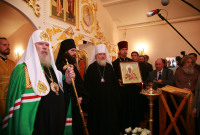 Святейший Патриарх Алексий посетил русский храм Всех святых в Страсбурге
