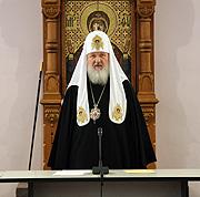 Святейший Патриарх Кирилл: 'Синодальная библиотека должна содействовать диалогу между Церковью и образовательной общественностью нашей страны'