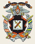 Патриаршее поздравление с Днем посвящения в слушатели Военной академии Генштаба Вооруженных Сил РФ