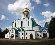 Предстоятель Русской Православной Церкви посетил Царское Село