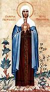 О святой равноапостольной Марии Магдалине