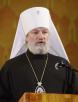Награждение лауреатов премии Международного фонда единства православных народов за 2008 год