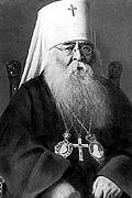 В Нижегородской семинарии состоялась конференция, посвященная богословскому наследию Патриарха Сергия