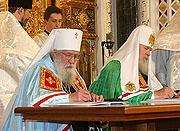 В храме Христа Спасителя состоялось подписание Акта о каноническом общении в единой Поместной Русской Православной Церкви