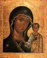 21 июля — праздник в честь явления иконы Пресвятой Богородицы во граде Казани