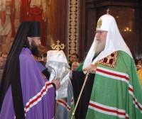 Слово Святейшего Патриарха Московского и всея Руси Алексия II при вручении архиерейского жезла епископу Магнитогорскому Феофилакту (Курьянову)