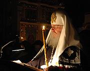 В среду первой седмицы Великого поста Святейший Патриарх Алексий совершил великое повечерие с чтением Великого канона прп. Андрея Критского