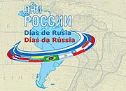 Дни России в Латинской Америке стартовали в последней стране программы — Парагвае