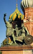 Памятник Кузьме Минину и князю Дмитрию Пожарскому